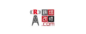 ローバル鉄塔改修.com